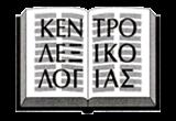 Lexicon.gr
